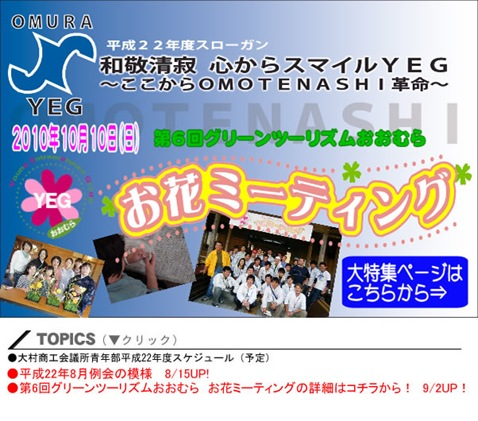 2010news09-1